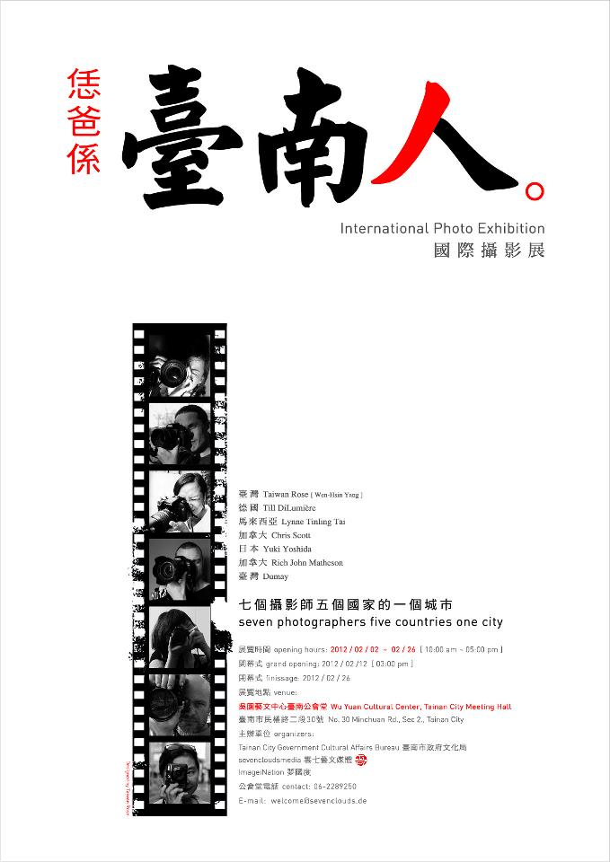 A poster of Photographers with cameras for Tainan Taiwan Photography Exhibit.