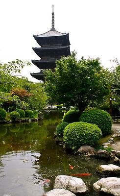 Toji Temple and garden