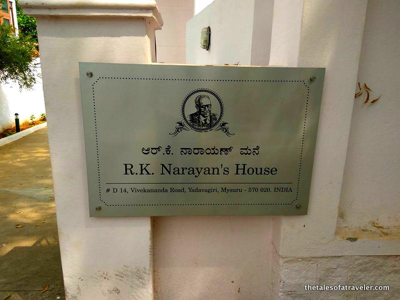 1-r-k-narayan-house-mysore-4