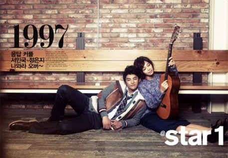 seoinguk+jungeunji+star1+1