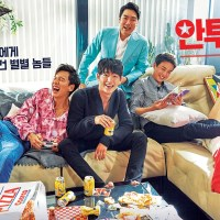 October-November Dramas: What's Your Pick?