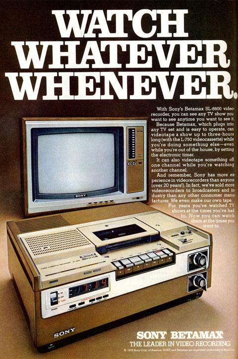 Sony Betamax Ad