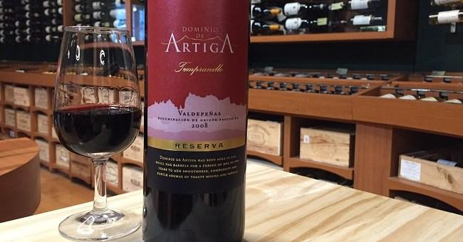 Wine Wednesday Pick from O'Briens: Dominio de Artiga Reserva 2008