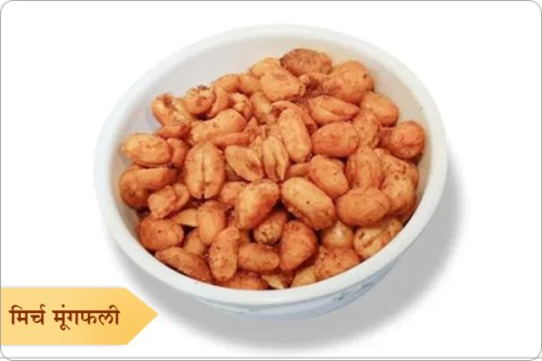 Buy Chilly Peanuts Online