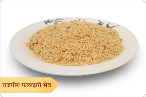 Buy Rajgira Falhari Sev Online