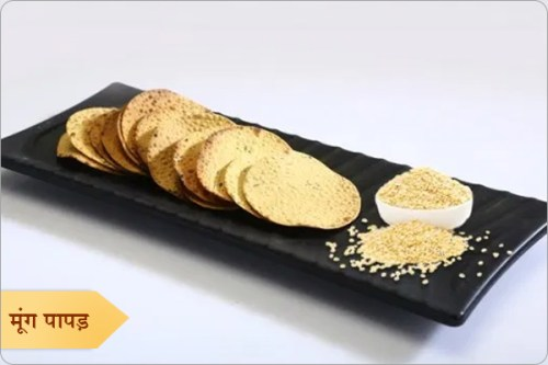 Buy Special Moong Papad Online