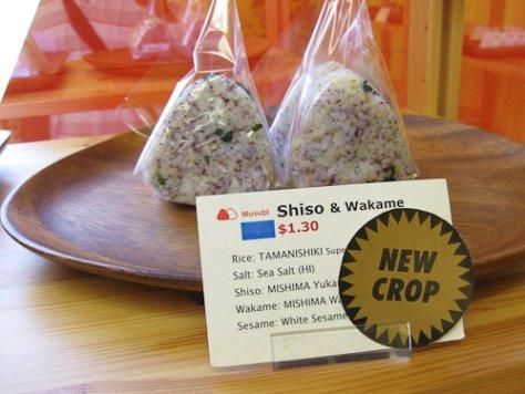 Manabu's Shiso and Wakame Onigiri / Musubi