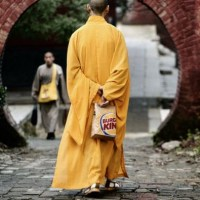 Enlightenment: Do You Want Fries with That?