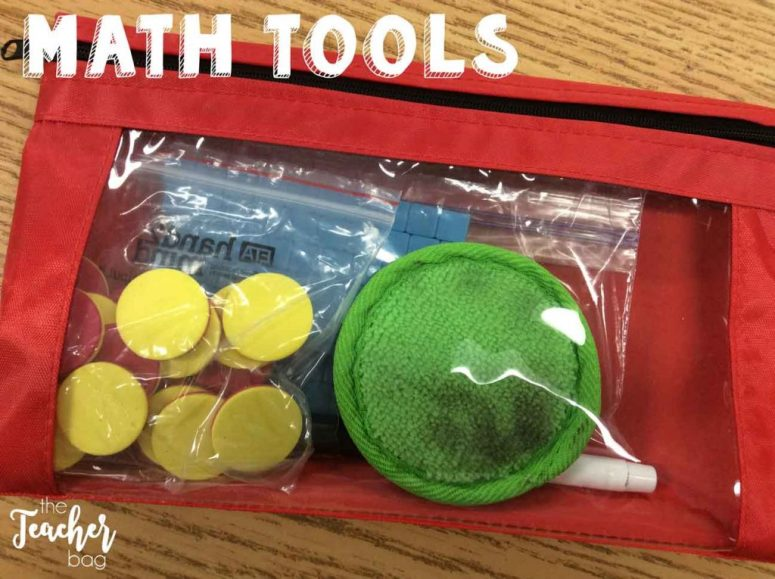 math-tools-pouch