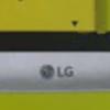 lg-g5-battery-module-leak