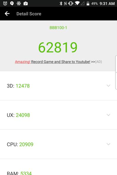 screenshot_20170426-093134