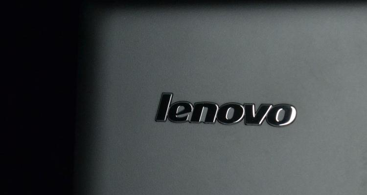 Lenovo Financial Growth