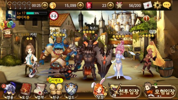 Download Seven Knights For PC On Windows 10, 8, 7 & MAC