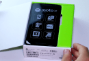 Moto X Play Unboxing & First Impressions