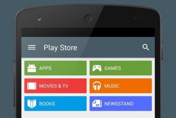 Download Google Play Store APK 5.8.8