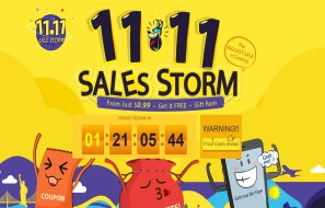 The 11.11 Sales Storm is Coming on Gearbest