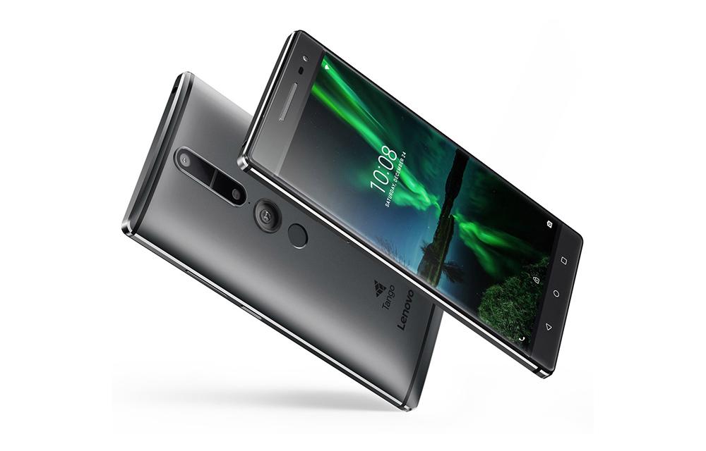 Lenovo Phab 2 Pro Design