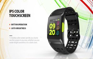 Makibes BR1 Smartwatch Features, Price and Availability