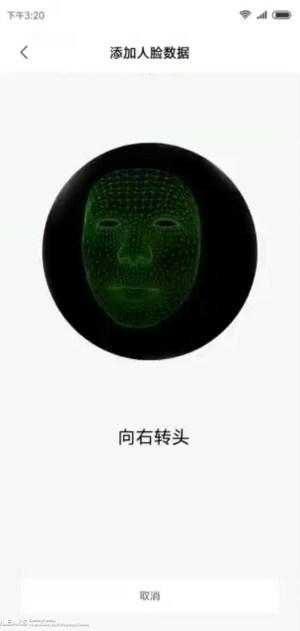 Xiaomi Mi 8 3D Facial Recognition