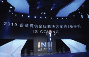Honor confirmed to release 5G smartphone in2019