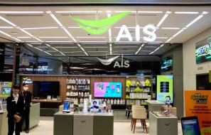 Thailand AIS cell network