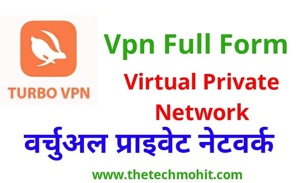 Vpn Full Form