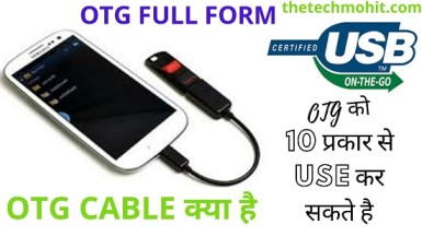 otg cable kya hai otg full form
