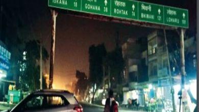 Photo of गोहाना रोड के फोरलेन का काम जनवरी से होगा शुरू – Satya khabar india | Hindi News | न्यूज़ इन हिंदी | Breaking News in Hindi
