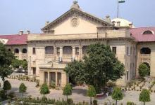 Photo of Allahabad HC strikes down order that said conversion just for sake of marriage is unacceptable