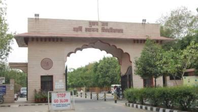 Photo of MDU Admission : बी.टेक-प्रथम सेमेस्टर व एलईईटी की खाली सीटों के लिए इस तारीख तक मांगे आवेदन – Satya khabar india | Hindi News | न्यूज़ इन हिंदी | Breaking News in Hindi