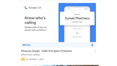Photo of Google likely to launch TrueCaller like Caller ID app called Google Call