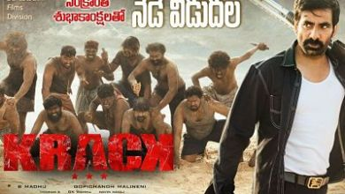 Krack Box Office Collection  Day 6 ( Telugu)
