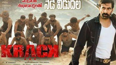 Krack Box Office Collection Day 6 ( Telugu)