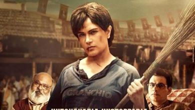 Madam Chief Minister Review – Bollymoviereviewz