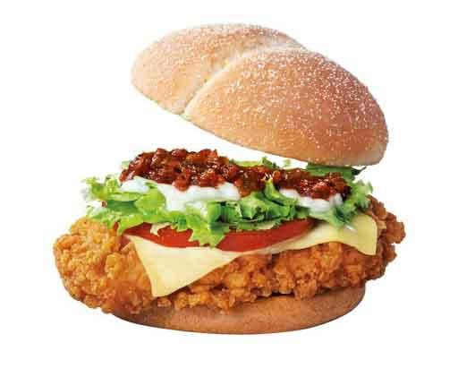 McDonald's McSpicy Deluxe Burger