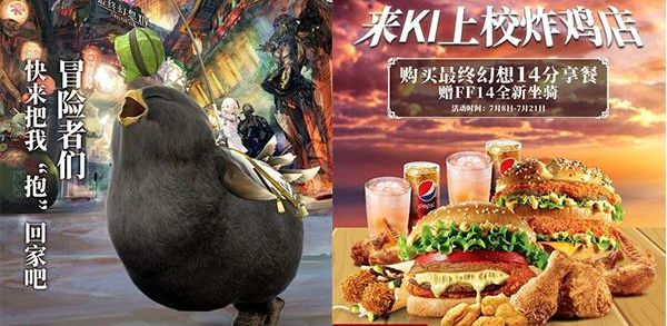 FF14 Players in China Are Doing KFC Raids For A Fat Chocobo - The