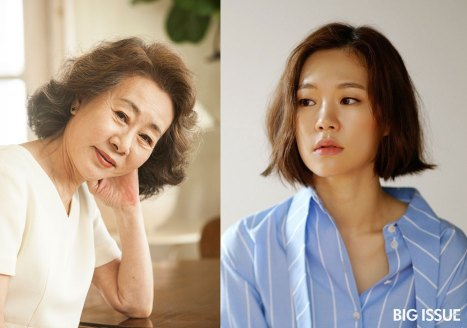 Korean actresses Youn Yuh-Jung and Yeri Han join the cast of new drama Minari via koreanfilm.or.kr and Big Issue Magazine