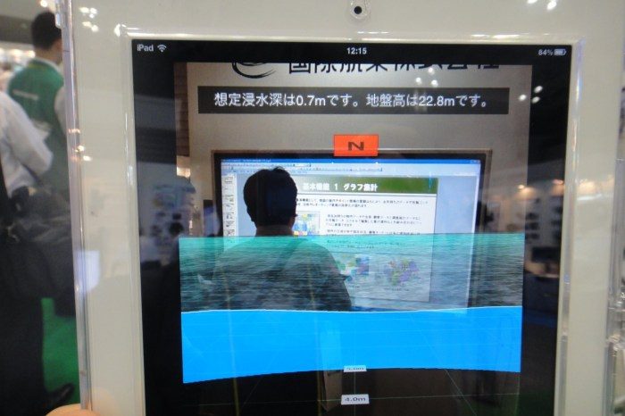 Augmented Reality App Visualizes Water Height in the Event of a Tsunami