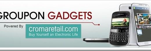 Groupon-Gadgets