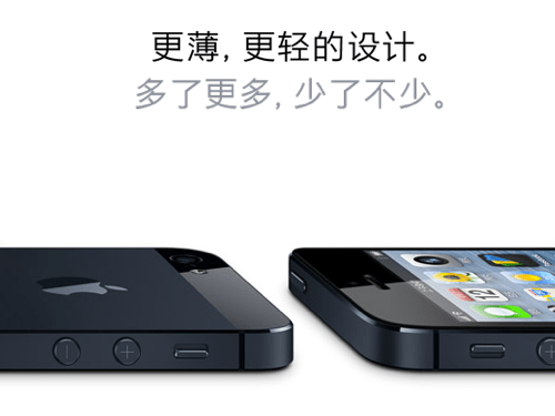 Report: iPhone 5 Sales Slowing Down In South Korea