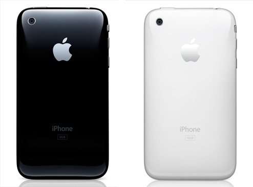 Report: Low-Cost iPhone Will Sell For $249 And Comes With 8GB