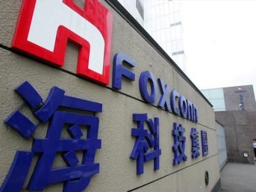Bloomberg: Hon Hai Posts Record Profit