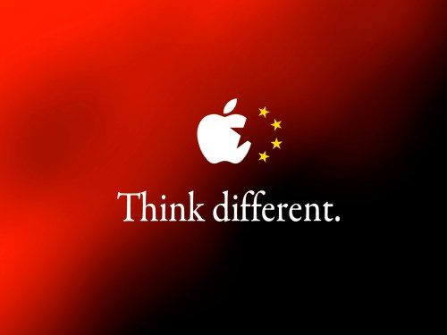 Tim Cook Writes Open Letter to Chinese Consumers After Media Attack
