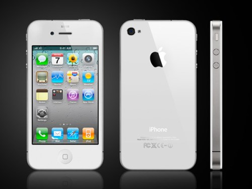 Digitimes: Apple iPhone 4S Continues to Enjoy Strong Consumer Demand