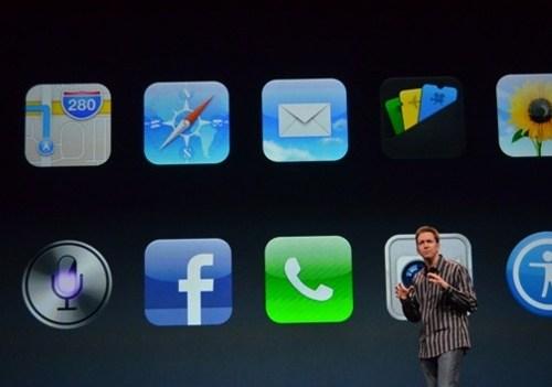 Apple's iOS Apps: New iOS Apps Vol. 43 [iTunes/AppStore]