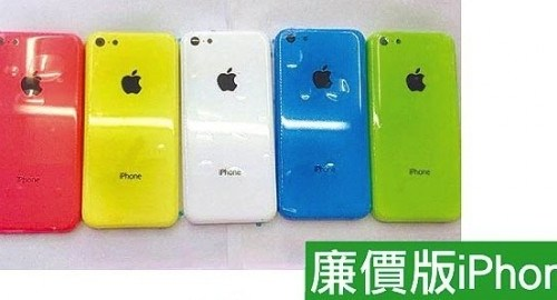 Photos of Low-Cost iPhone and iPhone 5S Outer Shells Leaked