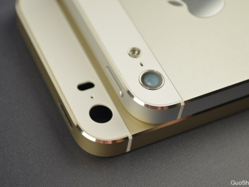 Ultra High Resolution Photos of Champagne iPhone 5S Back Housing