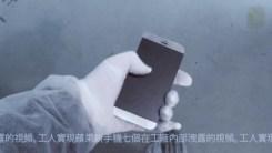 video-iphone-7-proto-01