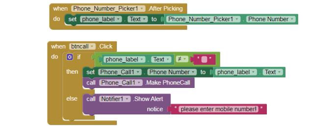 Appybuilder Extensions