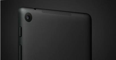 New Nexus 7-2